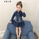 春裝2-8歲兒童韓版公主裙  百姓公館