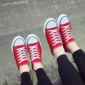 經典板鞋男女潮流帆布鞋韓版學生情侶鞋百搭白色休閒布鞋【快速出貨八折一天】
