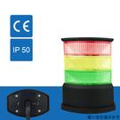 LED警示燈 NLA65DC-3B7K-RYG 積層/三色/多層/ 報警/警示 燈 適用機械,自動化設備
