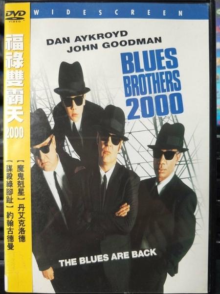 挖寶二手片-D47-正版DVD-電影【福祿雙霸天2000】-丹艾克洛德 約翰古德曼(直購價)