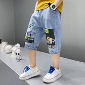 男童牛仔褲 牛仔短褲夏季外穿薄款潮牌兒童褲子中褲寬鬆中大童洋氣七分褲【快速出貨】