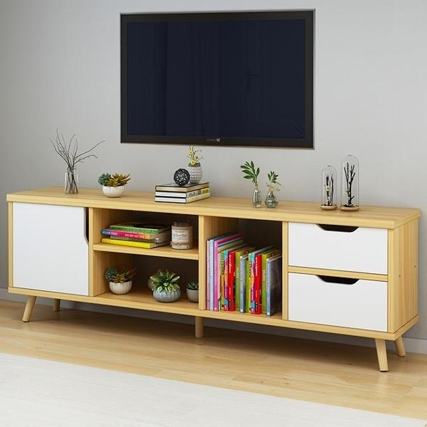 北歐電視櫃茶幾組合現代簡約小戶型實木電視機櫃簡易客廳臥室地櫃 【4-4超級品牌日】