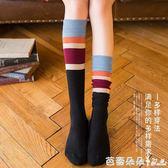 及膝襪 春秋中筒襪小腿及膝襪堆堆襪韓國學院風不過膝棉襪高筒長統襪子女 芭蕾朵朵