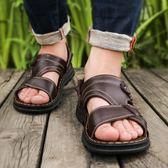 男士真皮涼鞋休閒沙灘鞋潮中老年兩用外穿爸爸男拖鞋  魔法鞋櫃