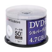 三菱 MITSUBISHI 空白光碟片 日本限定版 DVD-R 4.7GB 16X 光碟燒錄片( 50P布丁桶X1) (50PCS)