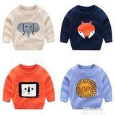 兒童毛衣男童針織衫套頭毛衣新款秋裝童裝寶寶兒童女童薄款卡通線衣潮  朵拉朵衣櫥