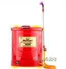 農用充電電動噴霧器鋰電池高壓多功能背負式智慧噴農藥打藥機噴壺MBS「時尚彩紅屋」