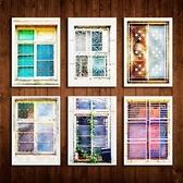 「幾何」鐵窗花明信片套組 III(6入)【老屋顏工作室】