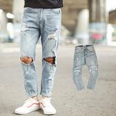 牛仔褲 破壞刷破膝蓋破洞寬版牛仔褲九分褲【NB0527J】