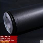 全遮光黑色自粘貼紙不透光貼膜家用防曬
