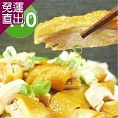 泰凱食堂 桃木香風味去骨煙燻雞 40入組【免運直出】