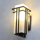 戶外壁燈現代簡約室外掛式牆燈防水庭院燈走廊過道陽檯燈露檯燈 童趣潮品