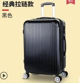行李箱網紅主圖款