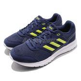 【海外限定】adidas 慢跑鞋 Duramo Lite 2.0 藍 黃 休閒鞋 基本款 舒適緩震 運動鞋 男鞋【PUMP306】 B75579