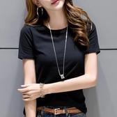 短袖T恤新款短袖純白色t恤女裝夏季修身黑色打底衫純棉韓版上衣體恤 交換禮物