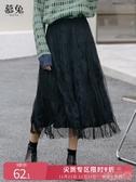 網紗裙慕兔黑色高腰網紗半身裙女秋冬新款韓版配毛衣中長款a字裙子 快速出貨