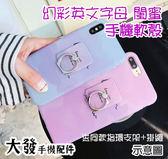 iPhone 6 6S Plus 幻彩英文字母 粉色紫色 全包亮面軟殼 少女單詞LOVE 韓風手機軟殼 送同款支架+掛繩