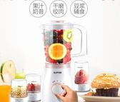 新款榨汁機家用全自動果蔬多功能水果小型迷你學生炸果汁攪拌機 QQ1949『MG大尺碼』