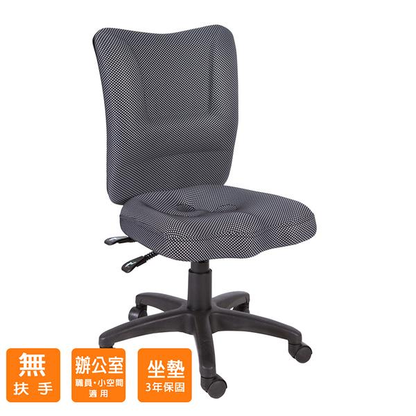 GXG 短背泡棉 電腦椅 (無扶手) 型號007 NH