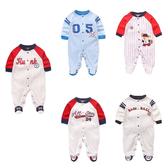 長袖連身衣 棒球造型包腳兔裝  嬰兒包腳連身衣 XIS4460 好娃娃