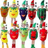 環保服裝兒童時裝秀水果蔬菜親子裝手工制作走秀演出服 格蘭小舖