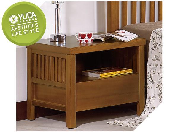 床頭櫃【YUDA】魯娜 優麗坦 實木 床頭櫃/床邊櫃/小矮櫃J8F 033-4