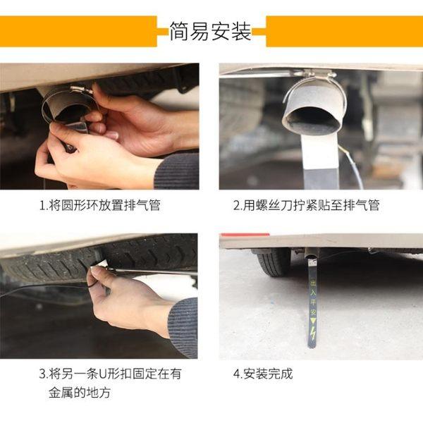 小轎車防靜電消除器接地條專用車載SUV導靜電橡膠拖地帶汽車用品