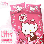 【享夢城堡】雙人床包涼被四件式組-HELLO KITTY 經典甜美-粉.紅