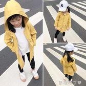 女童風衣外套中長款新款秋季兒童中大童連帽秋裝洋氣長袖韓版 焦糖布丁