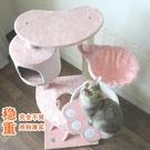 貓爬架 劍麻貓爬架小型貓窩貓樹貓抓板貓咪玩具用品貓跳臺貓抓樹架 霓裳細軟
