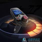 雙十二返場促銷車載MP3播放器AUX車載藍牙電話點煙器雙USB充電無損音樂隨身碟接收器