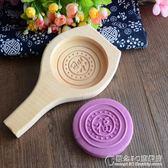 福喜月餅模具青團火燒綠豆糕模點心面食饅頭粿子木質烘焙模子 概念3C旗艦店