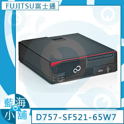 Fujitsu 富士通 D757-SF521-65W7 迷你桌上型電腦 (i5-6400/8G/1T/Win7)