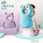 小蛋蛋寶寶防摔頭部保護墊兒童學步護頭枕嬰兒學步帽防摔神器YYP  凱斯盾數位3C