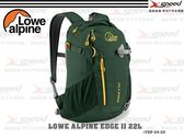 【速捷戶外】英國 Lowe Alpine-Edge II 22L 背包(鱷魚綠) #FDP-34-22 登山背包 旅行背包