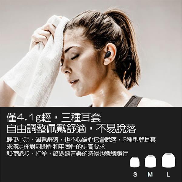 【刀鋒】小米AirDots無線藍牙耳機 超值版 現貨 當天出貨 睿米Redmin 自動連接
