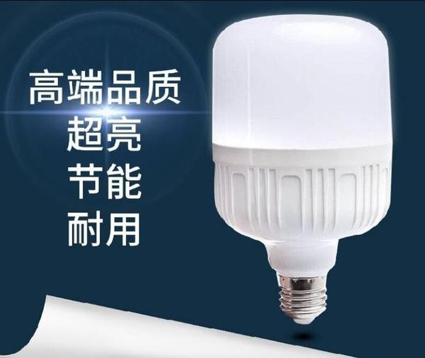 車間照明廠房大功率球泡led燈泡e27螺口節能燈E40超亮100w工礦燈