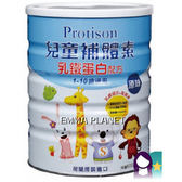 兒童補體素 乳鐵初乳配方(900g×12罐)+贈2罐
