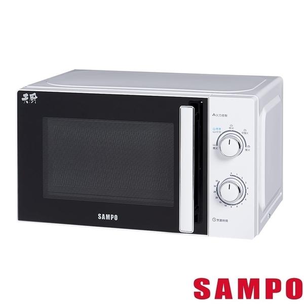 ◤A級福利品‧數量有限◢ SAMPO 聲寶 20L機械式微波爐 RE-J820TR