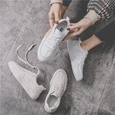 小白鞋女2020春季新款學生百搭正韓休閒單鞋潮平底運動帆布鞋