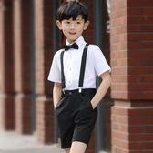 兒童禮服男六一兒童節短褲背帶套裝學生合唱演出服花童禮服男夏