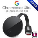 【3C潮流商品】Google Chrom...