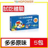 【兒童益生菌✦試吃體驗】好菌銀行 YOYO敏立清益生菌-多多原味隨身盒X1盒(5條/盒)