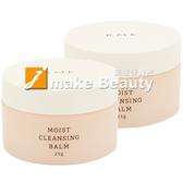 RMK 玫瑰潔膚凝霜(moist)(25g)*2《jmake Beauty 就愛水》