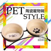 卡通寵物陶瓷碗 雙碗貓狗碗兩用碗 碗架 餐桌 狗碗 貓碗 貓咪碗架 狗碗架 寵物碗 增高碗