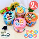 【居家cheaper】迪士尼兩用安全遊戲椅2入/正版授權/椅子/兒童椅/教材/玩具/益智拼圖/野餐