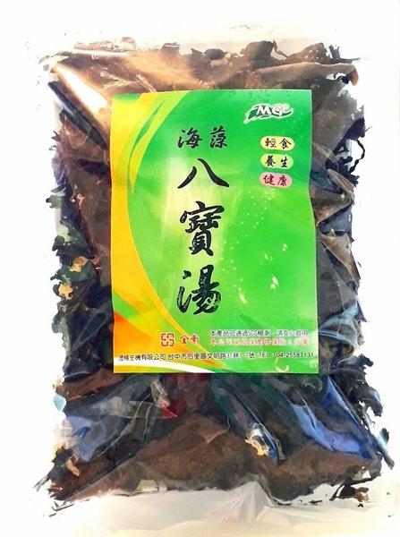 綜合海藻湯/八寶海藻/80g/包