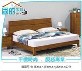 《固的家具GOOD》7001-1-AL 米亞淺胡桃5尺床台【雙北市含搬運組裝】