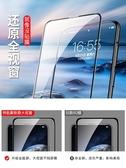 榮耀magic2鋼化膜全屏覆蓋無白邊抗藍光華為魔術magic 2手機保