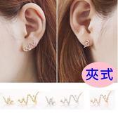 夾式耳環  微醺不對稱心電圖滿鑽 夾式耳環